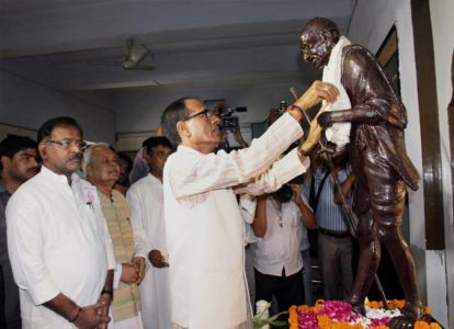 Tribute to Gandhiji