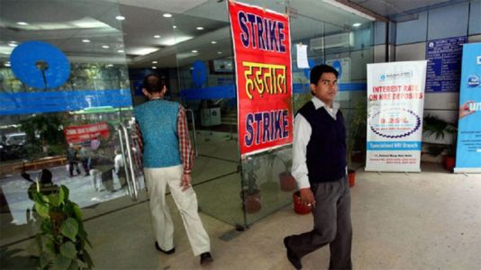 State Bank Of India Strike
